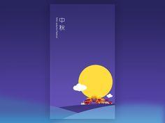Mid-autumn Festival by offidea
