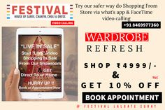 """VIDEO CALL SHOPPING WITH """"FESTIVAL """" Our team helps to select the best outfit for your occasion which we Show to Our customers with Calmness and Patience Celebrate every Festival with our Big FESTIVAL SALE ♦️Shop at FESTIVAL LALGATE SURAT ♦️ Upto 20% to 50% OFF on New arrivals ♦️Lehanga choli , Gowns , Sarees ♦️Dm us for product inquiry or to shop on video calling ♦️Follow us @festival.india . . . . . #Festival #Festivalindia #indianclothing #handwork #bollywoodstyle #occasi"""