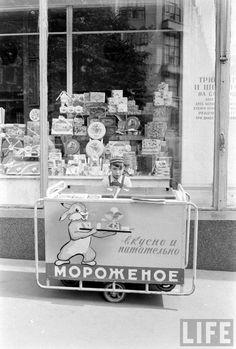 || ▷ Витрины и вывески СССР 1960 | < ru 465... https://de.pinterest.com/egorov_ss/%D1%81%D1%81%D1%81%D1%80-%D1%85%D1%80%D1%83%D1%89%D1%91%D0%B2-1953-1964/