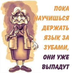 Оля Браныш