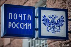 Russian Mail Sign https://cs9.pikabu.ru/post_img/big/2017/08/11/3/150242325516759586.jpg