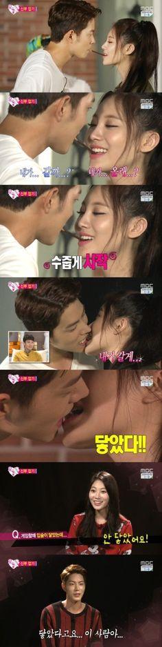 Hong Jong Hyun & Yura First Kiss During Peppero Game