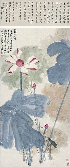 Painted by Zhang Daqian (張大千, 1899-1983)