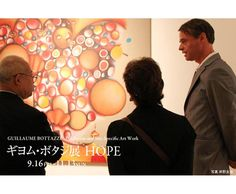 Guillaume Bottazzi with them art dealers, Japan