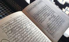 বিশ্বের প্রাচীনতম গ্রন্থাগারে উটের চামড়ায় লেখা কোরআন