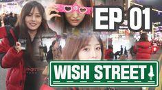 Wish Street EP 1. Korean Hot Street Sinchon (신촌) Vlog ! 캐스퍼의 신촌 Vlog !