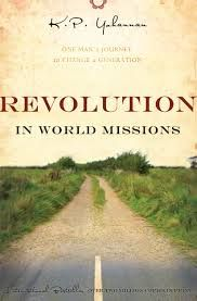 16 best books religious images on pinterest reading reading revolution in world missions one mans journey to change a generation by kp fandeluxe Choice Image