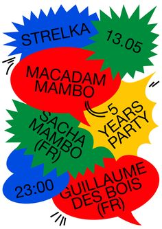 Macadam Mambo at Bar Strelka - Kulachek Type Posters, Graphic Design Posters, Graphic Design Inspiration, Thank You Party, New Years Poster, Illustrations And Posters, Baby Design, Creative Studio, Logo Design