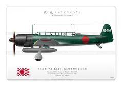 """Nakajima C6N1 """"Saiun"""""""