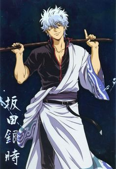 Gintama. Most of the songs are great. I recommend you Samurai heart