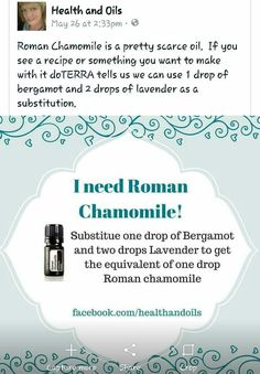 Roman chamomile sub