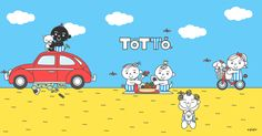 It's new season! TOTTO's website update in autumn. Everybody enjoy picnic!  http://totto.me