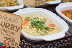 Curry me - продукт