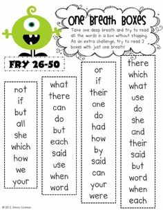 Word Fluency practice sheets FREEBIE; This teacher uses an activity titled 'One Breath Boxes' to encourage students to list their sight words quickly.  A cute idea!