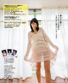 AKB48 Rina Kawaei Hatachi no Ricchan on Bomb Magazine - JIPX(Japan Idol Paradise X)