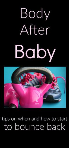 fitness workout cardio and strength training postpartum exercise toning body after baby fitness motivation