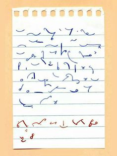 Shorthand - Remember when