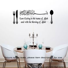 DINING KITCHEN ISLAMIC Wall Art Stickers  Eating in the name of ALLAH  Bismillah