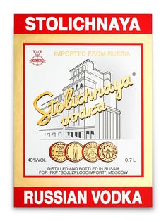 https://upload.wikimedia.org/wikipedia/commons/d/de/Stolichnaya_etiketka.JPG