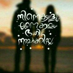 48 best malayalam quotes images on malayalam Quotes About Friendship Ending, Short Friendship Quotes, Best Friendship, Bff Quotes, Best Friend Quotes, Happy Quotes, Qoutes, Quotes Deep Feelings, Feeling Quotes