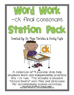 FREE! A collection of 9 stations that help students learn and independently practice the ck rule.  This includes a student choice board with files and directions for all activities.