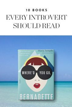 10 Books Every Introvert Should Read via @PureWow