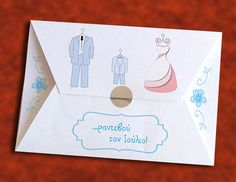 Παραλληλόγραμμο προσκλητήριο Γάμου και Βάπτισης μαζί σε μοντέρνο σχέδιο. Φτιαγμένο από ποιοτικό Λευκό χαρτόνι για προσκλητήρια (220 γρ.) με γκοφρέ ανάγλυφη επιφάνεια (τύπου κανσόν). Απλό και οικονομικό, χωρίς φάκελο, θα μοιραστεί στους καλεσμένους χέρι - χέρι. Wedding, Vintage, Valentines Day Weddings, Hochzeit, Weddings, Marriage, Casamento, Wedding Ceremonies
