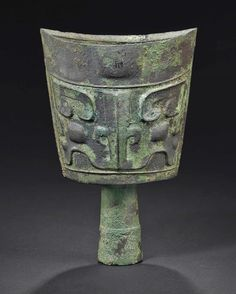 A small ritual bronze bell, nao, China, Late Shang Dynasty, 12th-11th Century BC.
