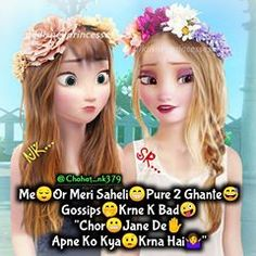 💜N❤K💜 (@chahat_nk379) • Instagram photos and videos My Sister Quotes, Besties Quotes, Mother Quotes, Bffs, Best Friends Forever Quotes, Best Friend Quotes Funny, Best Lyrics Quotes, Love Song Quotes, Girly Attitude Quotes
