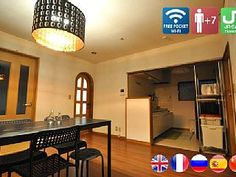 Family/Group+Apt,+Japanese+rooms+++Vacation Rental in Japan from @homeaway! #vacation #rental #travel #homeaway