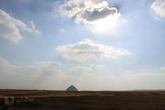 Bent Pyramid in Dashur, Egypt (C) J. Rae Chipera all rights reserved. Licensing available.