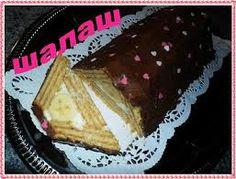 """Résultat de recherche d'images pour """"торт шалаш из печенья"""""""
