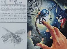 Art, Painting, Humanoid Sketch, Inspiration