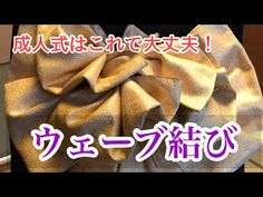 Kimono, Youtube, Fashion, Moda, Fashion Styles, Kimonos, Fashion Illustrations, Youtubers, Youtube Movies