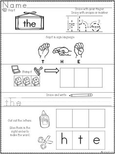 Children learn best when different modalities are used - that is the theory behind Sight Words in Motion! Includes a page like the one shown for each of Fry's First 100 Instant Words. 100 sight word flash cards also included. #SightWords