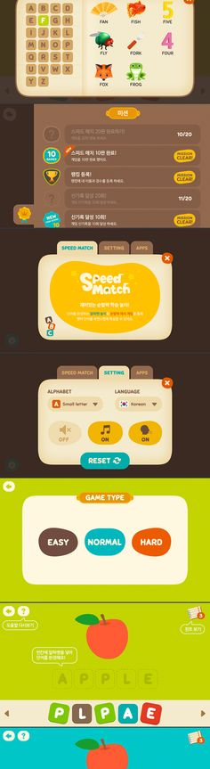 Speed Match - a good design for kid app but the color make me feel something sadly- just my opion