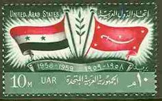 Egypt # 465 Flags of UAR and Yemen Mint NH - bidStart (item 16033519 in Stamps, Middle East, Egypt) Yemen Flag, Coffee Origin, Arab States, Postage Stamps, Egyptian, The Unit, History, Fun, Middle East