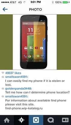 Find Your Phone By Imei 173127 - phone. Find Phone!