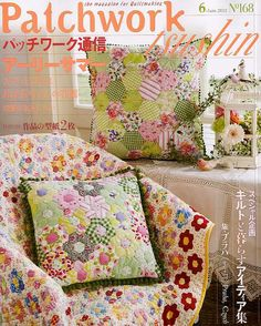 PATCHWORK TSUSHIN June 2012 Japanese Craft Book by pomadour24