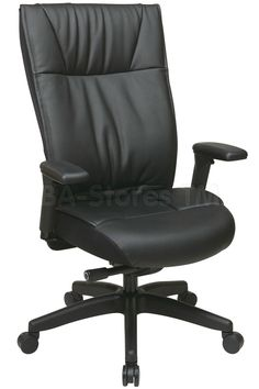 Contemporary Leather Executive Chair with PU Padded Adjustable Arms