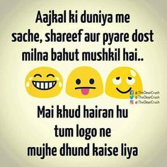 58 Best Dosti Images Hindi Quotes Deep Thoughts Jokes Quotes