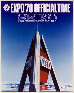 Seiko Clock Tower Osaka Expo Seiko Automatic, Osaka Japan, World's Fair, Golden Gate Bridge, Vintage Advertisements, Advertising, Tower, Clock, Travel