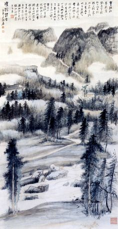 Chinese Painting and Galleries of Famous Artists at China Online Museum. Asian Landscape, Chinese Landscape Painting, Winter Landscape, Chinese Painting, Watercolor Landscape, Landscape Paintings, Painting Gallery, Art Gallery, Japan Painting