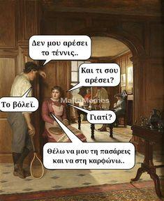 Ancient Memes, Greek, Jokes, Funny, Movie Posters, Husky Jokes, Film Poster, Memes, Funny Parenting
