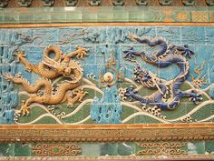 Art's The Answer!: Search results for forbidden city