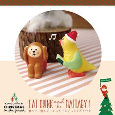 デコレ(decole)まったりマスコット クリスマスフラッグ使用イメージ2