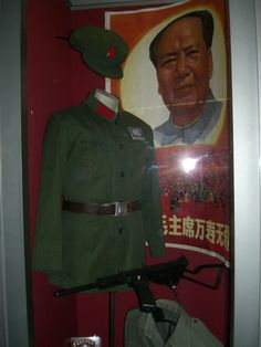 Jiang Qing, Old World, Old Things, Baseball Cards