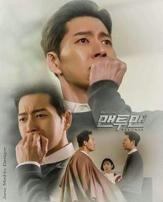 park hae jin 박해진 朴海鎮 man to man 맨투맨 preview april 21, 2017 do not edit/remove logo