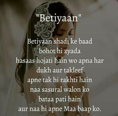 📌 hajra::::::it's absolutely Right,, bhut sahi bat hai, Mom And Dad Quotes, Father Daughter Quotes, One Word Quotes, Father Quotes, Couple Quotes, Cute Attitude Quotes, True Feelings Quotes, Reality Quotes, True Quotes