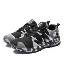 WEEKLY DEAL - KEEP RUNNING Reaction Running Shoe Keep Running, Hiking Boots, Running Shoes, Adidas Sneakers, Lighting, Heels, Clothing, Runing Shoes, Heel